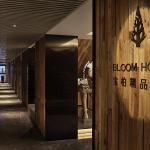 Baobo Boutique Hotel,  Chongqing