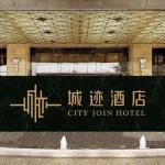 Guangzhou City Join Hotel Ouzhuang Branch, Guangzhou