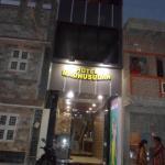 Hotel Madhusudan,  Dwārka