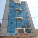 Hotel Chandni,  Dwārka
