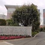 Herton Garden Hotel,  Kunming