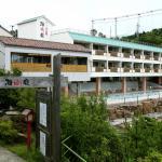 Hotel Tenzankaku Kaiyutei,  Shirahama