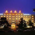 Jinjiang Nanjing Hotel, Nanjing