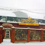 Monarch Hotel,  Ryazan