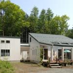 Cottage Pension Marimo, Yamanakako