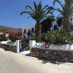 Pension Askas, Aegiali