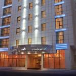 Cosmopolitan Hotel Dubai - Al Barsha, Dubai