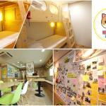 Hi Korea Guesthouse, Busan