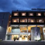 Hotel Pictures: Inter-Hôtel Les Trois Roses, Meylan