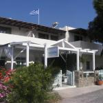 Villa Studios,  Logaras