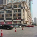 Dalian Yidian Yijing Huayuan Apartment, Dalian