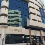 Lavender Hotel,  Dubai