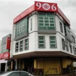 Ninety Six Hotel Batu Berendam, Melaka