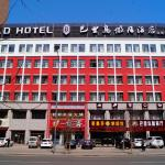 Hotel Pictures: Datong BLD Hotel, Datong
