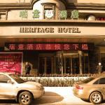 Tianjin Heritage Hotel, Binhai