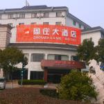 Zhouzhuang Hotel, Kunshan
