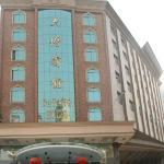 添增評論 - Datang Hotel Guangzhou