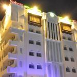 Sahara Hotel Apartments,  Muscat
