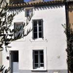Hotel Pictures: Chez LuLu Holiday Home, Olonzac