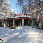 Motel Poltava, Poltava