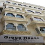 Greco House, Udaipur