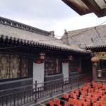 De Sheng Lou Hotel, Pingyao