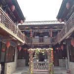 Pingyao Gucheng Hostel, Pingyao