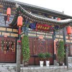 Pingyao Xingshengjiu Hotel, Pingyao
