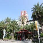 Art Spa Hotel, Jiaoxi