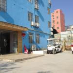 Xiamen Wu Tong Inn,  Xiamen