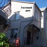 Gostevoy Apartment, Vinnytsya