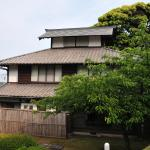 Yokohama Fujiyoshi Izuten, Ito