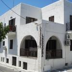 Pension Lagoudera, Naxos Chora