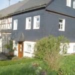 Hotel Pictures: Ferienwohnung Mies, Gondershausen