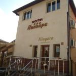 Hotel Niagara, Varna City