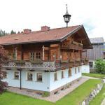 Foto Hotel: Schwab Ii, Hollersbach im Pinzgau