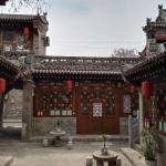 Pingyao Weikui Folk Inn, Pingyao