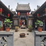 Pingyao Runzeyuan Inn,  Pingyao