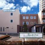 Okano Hotel, Sendai