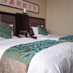 Shanxi Quanjin Business Hotel, Taiyuan