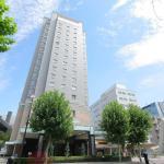 Hotel Kokusai 21, Nagano