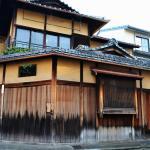 Higurashi-sou, Kyoto