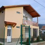 Fotos del hotel: Guest House Na Prohoda, Shipka
