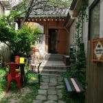 Yoos Family Guesthouse, Seoul