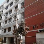 Hotelbilleder: Trisan Hotel & Resort Ltd, Dhaka