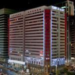 City Seasons Al Hamra Hotel, Abu Dhabi