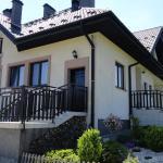 Pensjonat Emilia, Wysowa-Zdrój