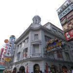 Shangfu Jiari Hotel Nanjing Pedestrian Street, Shanghai