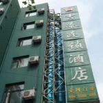 Jitai Hotel - Tongji University Branch, Shanghai