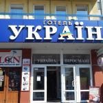 Ukraine,  Zhytomyr